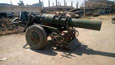 Военная техника, сданная вооруженными группами в Сирии. Архивное фото