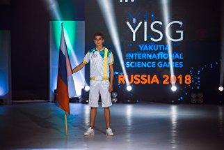 Церемония открытия Международных интеллектуальных игр в Якутске