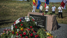 Траурные мероприятия в годовщину крушения самолёта Boeing 777 под Донецком