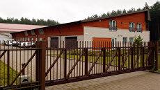 Предполагаемая тюрьма ЦРУ в литовском Антавиляй. Архивное фото