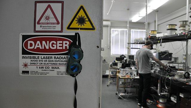 Лаборатория НЦВО РАН