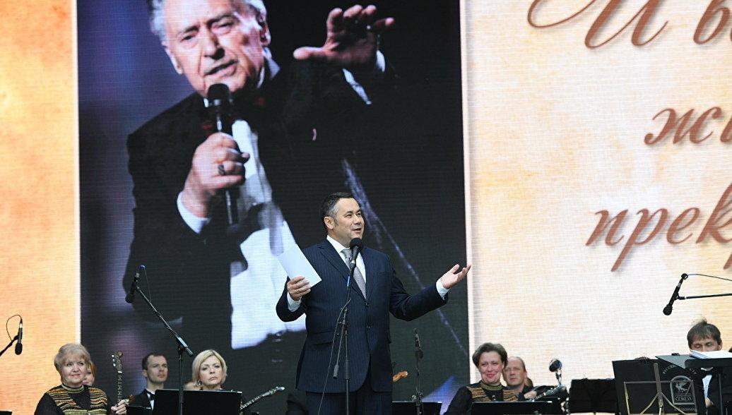 Концерт-посвящение знаменитому поэту, уроженцу Твери Андрею Дементьеву. Архивное фото