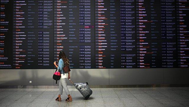 S7 предупредила о рисках переноса серверов для бронирования авиабилетов
