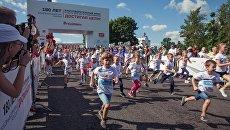 Благотворительный забег «Достигая цели!» состоится в Москве