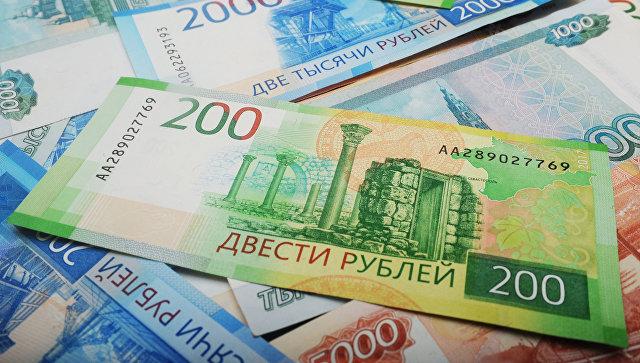 На Урале сотрудница ломбарда отдала экстрасенсу несколько миллионов рублей
