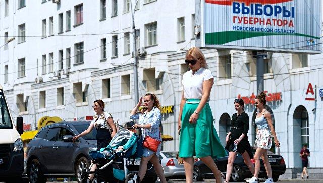 Информационный баннер губернаторских выборов 2018 в Новосибирске
