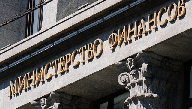 Минфин назвал риски для россиян в вопросах финансовой грамотности
