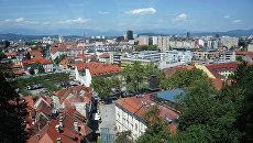 Любляна. Архивное фото