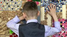 Узнать мир, развить фантазию и снять стресс: тактильный мини-парк появится в Уфе