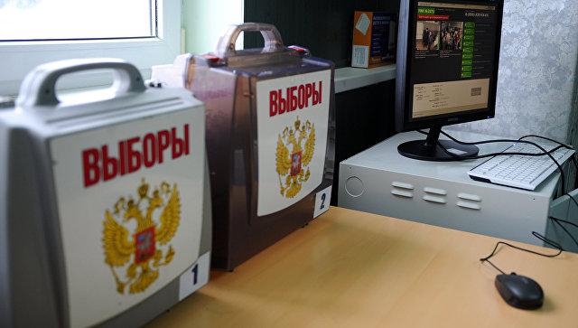 Монитор видеонаблюдения на одном из будущих избирательных участков. Архивное фото