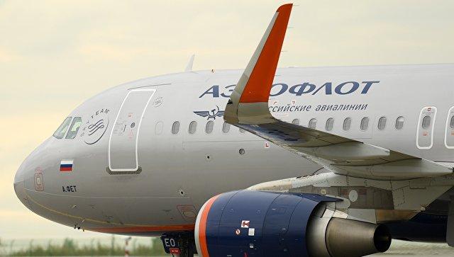 "Чистая прибыль ""Аэрофлота"" по МСФО за 9 месяцев снизилась на 17,2%"