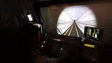 Тренажер состава метро
