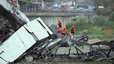 Спасатели на месте обрушения автомобильного моста в Генуе, Италия. 14 августа 2018