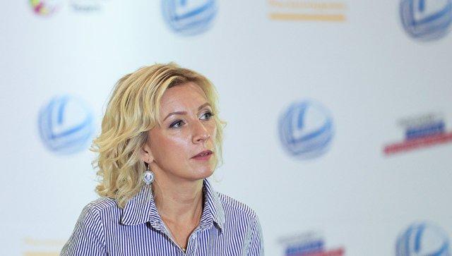 Официальный представитель МИД Мария Захарова во время брифинга в Светлогорске. 15 августа 2018