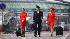 Бортпроводники авиакомпании Аэрофлот в аэропорту Шереметьево
