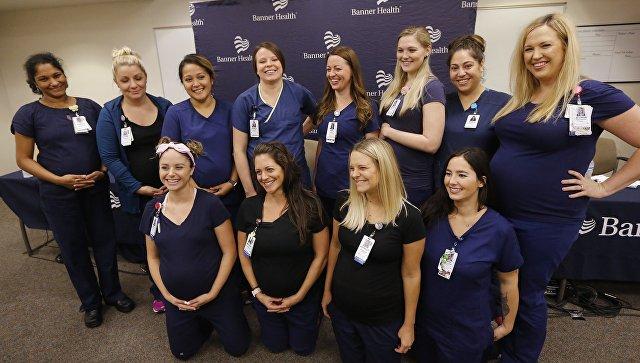 Беременные сотрудницы медицинского центра Banner Desert Medical Center в городе Меса, США