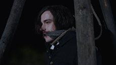Кадр из фильма Гоголь. Страшная месть