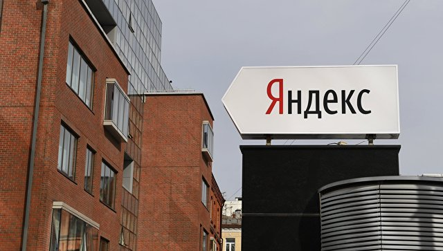 "Суд утвердил мировое соглашение телеканала ""Супер"" и ""Яндекса"""