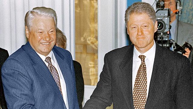 Встреча Б.Ельцина и Б.Клинтона в Кремле. Архивное фото