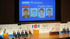 Российская сборная завоевала две золотые и две серебряные медали на 29-й Международной олимпиаде по информатике