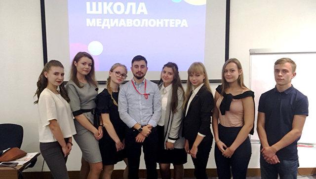 Участники форума в Челябинске узнали о правилах безопасности в соцсетях