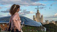 Открытие парка Зарядье в Москве