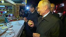 Юанями потом отдашь - Путин угостил Си Цзиньпиня баночкой сбитня