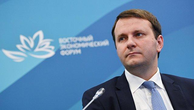 Оценки рейтинговых агентств по России устарели, заявил Орешкин