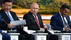 Президент РФ Владимир Путин на пленарном заседании Дальний Восток: расширяя границы возможностей ВЭФ-2018. 12 сентября 2018