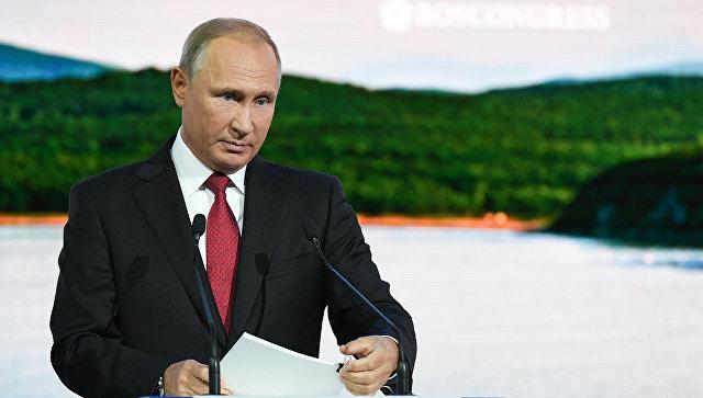 Президент РФ Владимир Путин выступает на пленарном заседании Дальний Восток: расширяя границы возможностей IV Восточного экономического форума. 12 сентября 2018