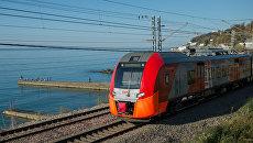 Скоростной поезд Ласточка в Сочи. Архивное фото