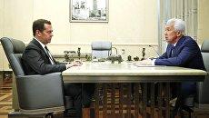 Дмитрий Медведев и глава Дагестана Владимир Васильев во время встречи. 13 сентября 2018