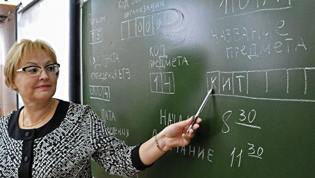 Пробный ЕГЭ по китайскому языку в Чите. Архивное фото