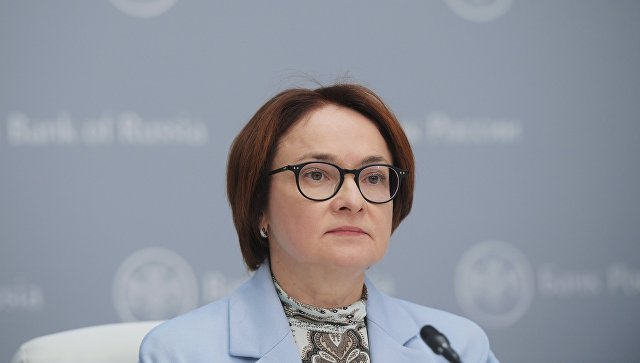 Набиуллина рассказала о «банковском рабстве» в России