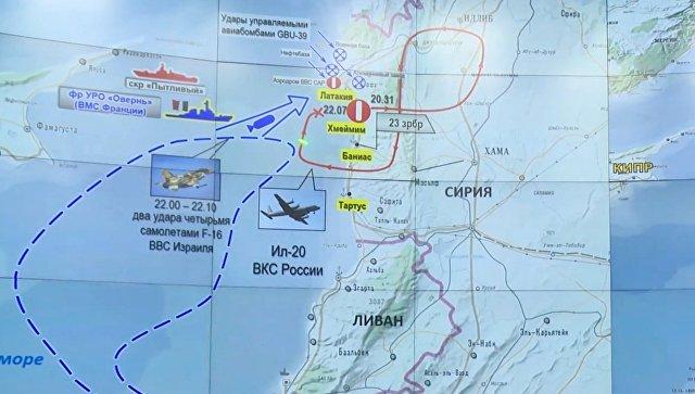 Фрагмент инфографики из официального заявления Министерства обороны РФ по поводу крушения самолета Ил-20 в Сирии. Архивное фото