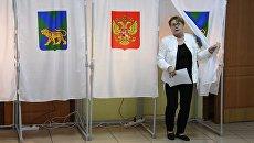 Второй тур выборов губернатора Приморского края. Архивное фото
