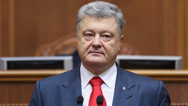 Президент Украины Петр Порошенко выступает на заседании Верховной рады Украины. 20 сентября 2018