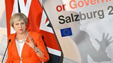 Премьер-министр Великобритании Тереза Мэй на пресс-конференции по итогам неформальной встречи глав стран-членов ЕС в Зальцбурге