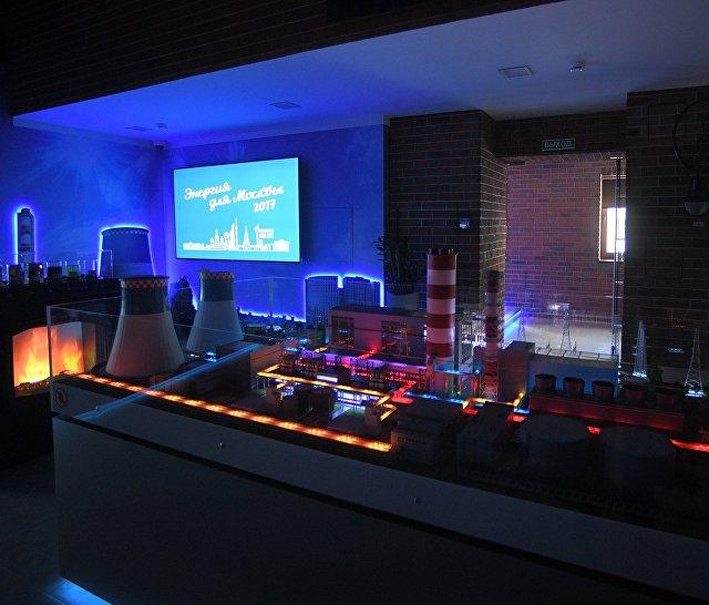 Музей Мосэнерго