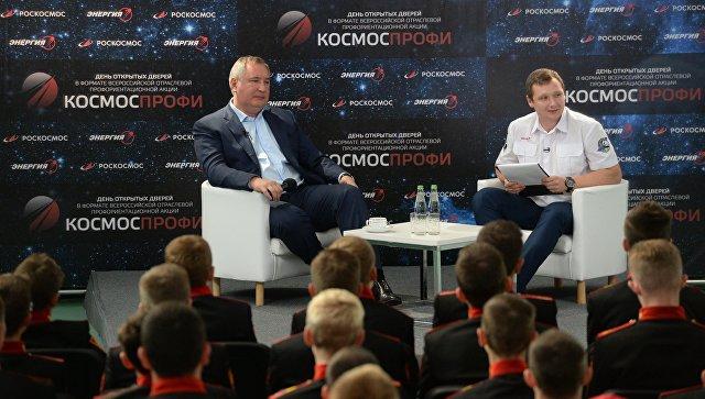 Генеральный директор государственной корпорации Роскосмос Дмитрий Рогозин во время встречи с будущими специалистами ракетно-космической отрасли в Королеве. 22 сентября 2018