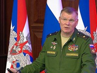 Минобороны РФ обвинило ВВС Израиля в гибели Ил-20. Кадры брифинга