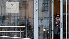 Здание министерства культуры РФ. Архивное фото
