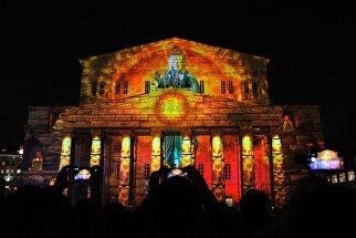 Световая инсталляция на фасаде Большого театра в рамках конкурса видеомэппинга и виджеинга Art Vision в номинации Классик на международном фестивале Круг Света в Москве