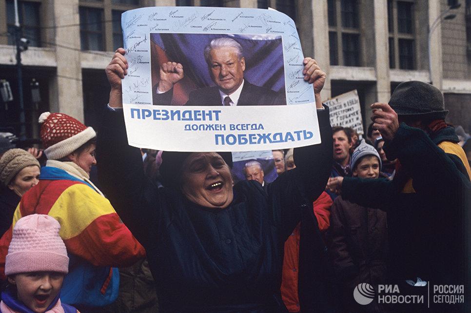 Митинг на Тверской улице в поддержку президента России Бориса Ельцина.