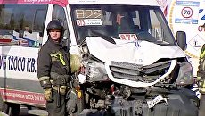 Устранение последствий ДТП с участием пяти автомобилей на северо-западе Москвы. 1 октября 2018