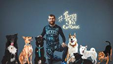 Собака лает, караван бежит: веселье, спорт и доброта в проекте #БегуЗаСобак