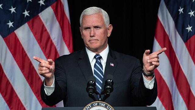 Вице-президент США Майк Пенс. Архивное фото