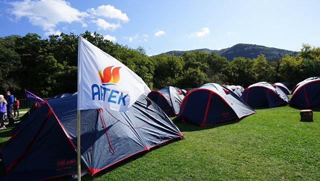 Палаточный лагерь Артека