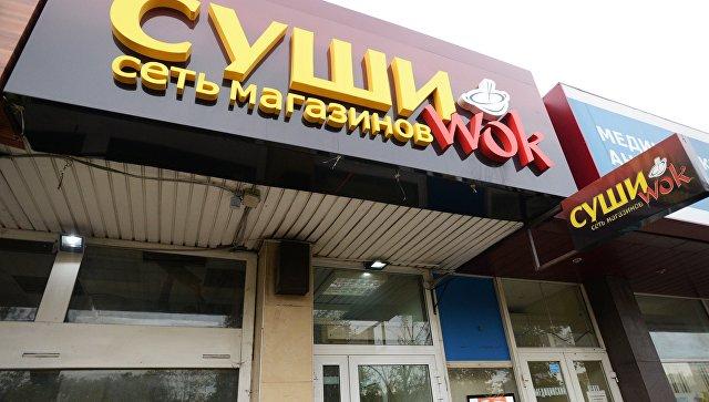 Вывеска ресторана Суши WOK в Москве
