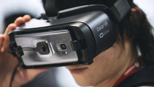 Очки виртуальной реальности. Архивное фото